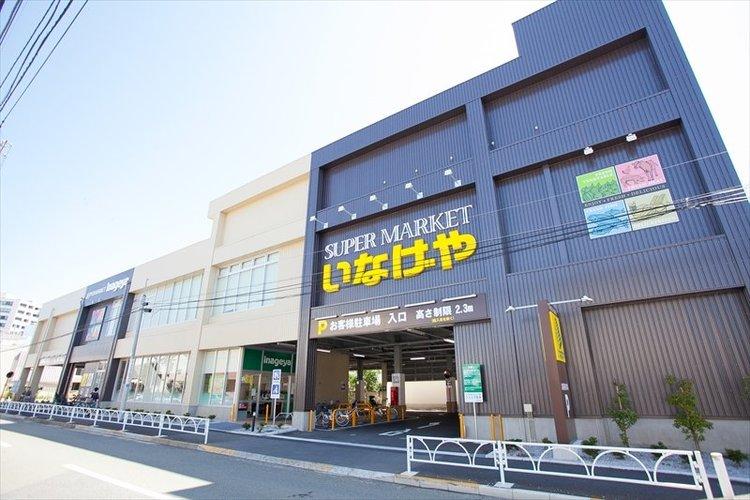 いなげや桜新町店まで458m。「お客様の健康で豊かな、暖かい日常生活と、より健全な 社会の実現に貢献する」を理念にした食品スーパーマーケット。