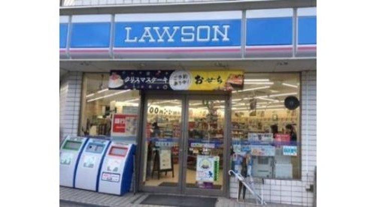 ローソン久が原一丁目店まで240m 近くにコンビニがあると重宝しますね。街のホットステーション!