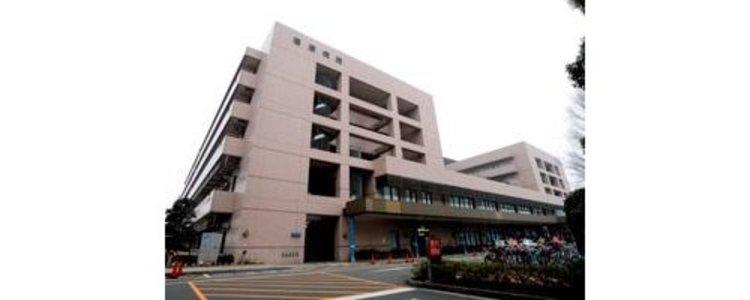 公益財団法人東京都保健医療公社荏原病院まで1150m 経営理念は「地域を支える病院になる」
