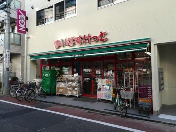 まいばすけっと立会川駅西店まで194m 「近い、安い、きれい、そしてフレンドリィ」 都市型小型食品スーパーマーケット