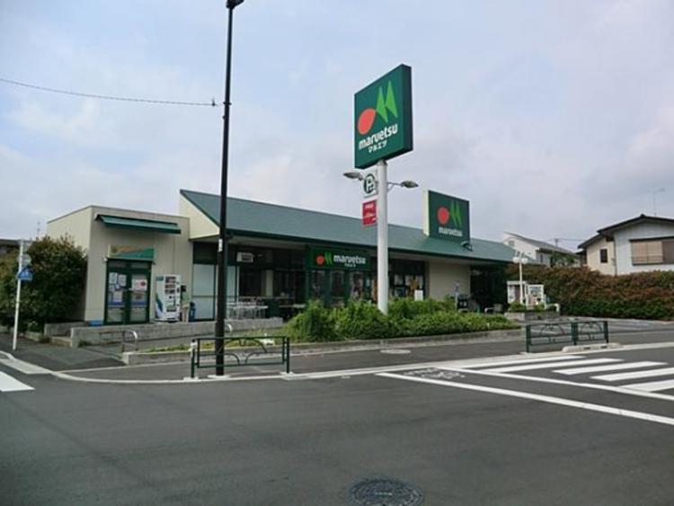 マルエツ伊興店
