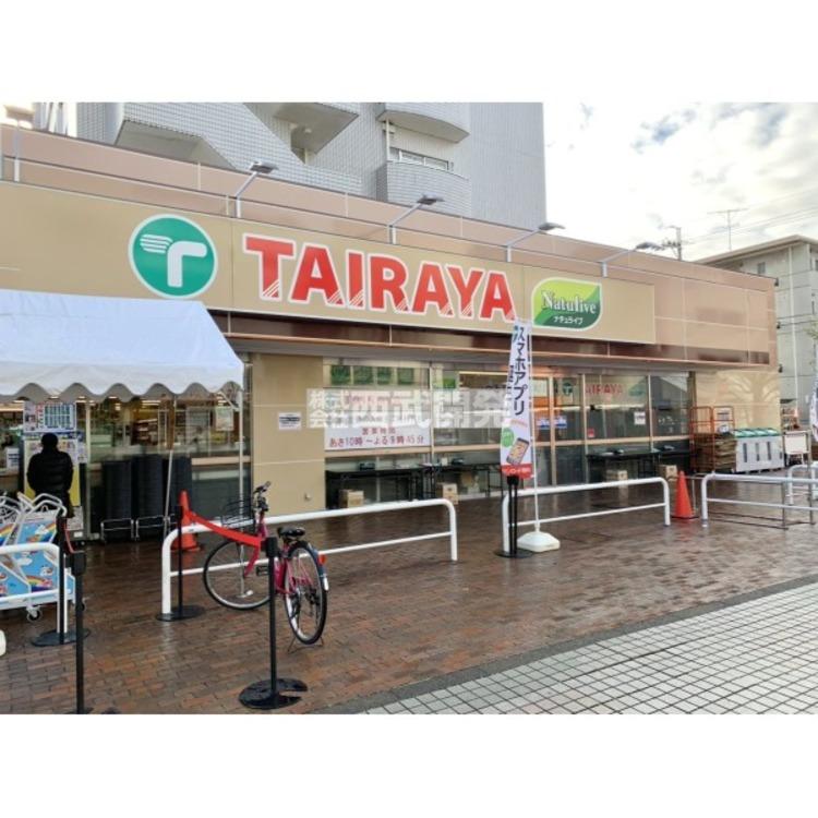 TAIRAYA(約120m)