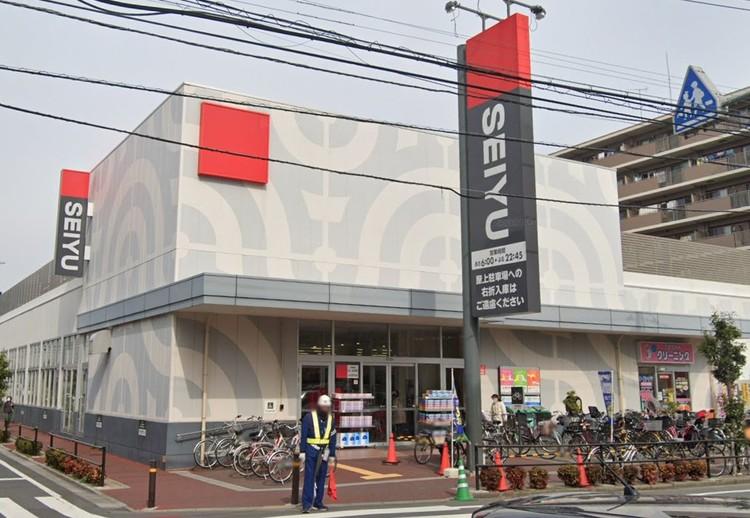 日用品のお買い物に便利なスーパー