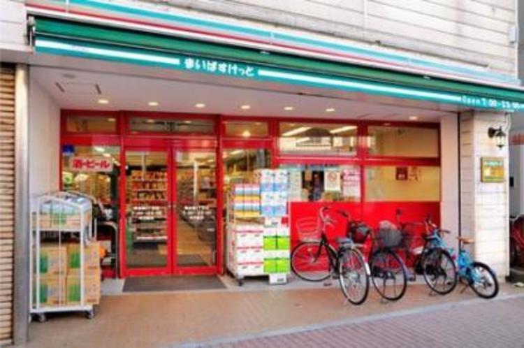 まいばすけっと東五軒町店まで120m。イオングループが展開する都市型食料品スーパーマーケット。新鮮な野菜やおいしいお惣菜があります。