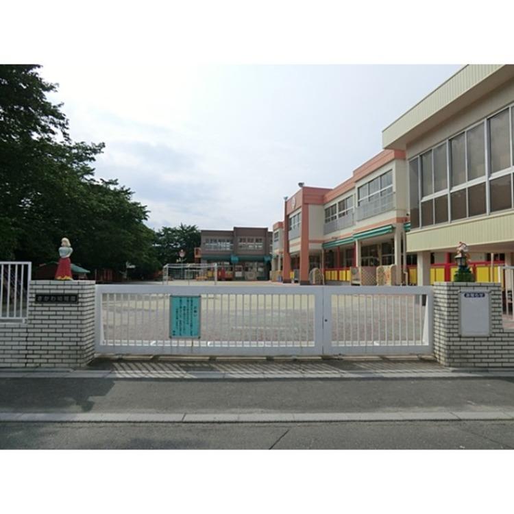 さかわ幼稚園(約800m)