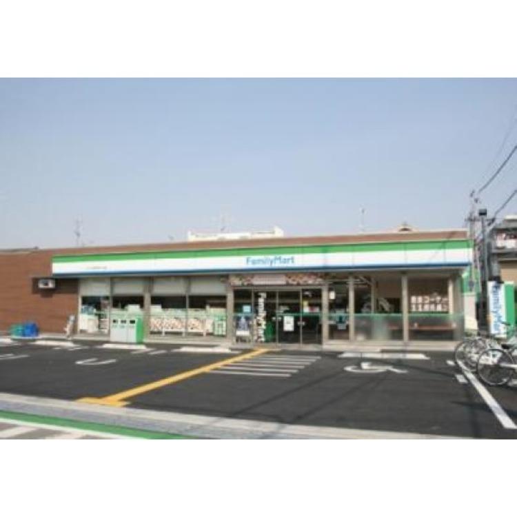 ファミリーマート さいたま栄和5丁目店(約550m)