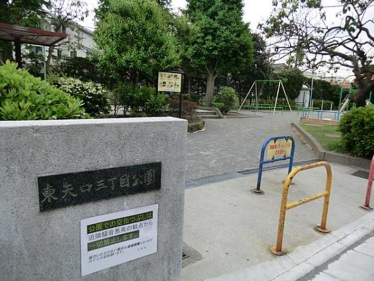 東矢口三丁目公園 442m