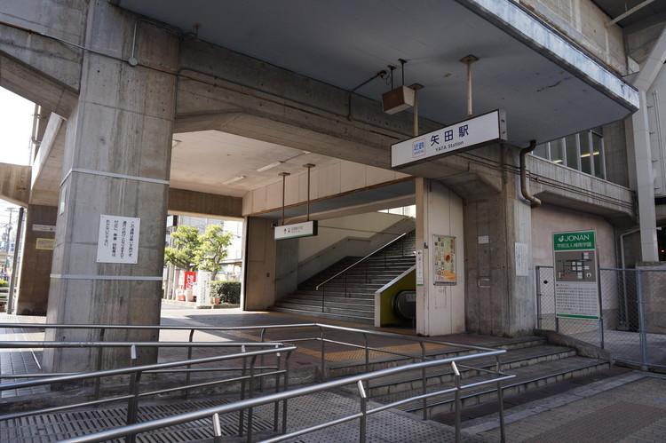 近鉄南大阪線「矢田」駅 徒歩 約14分(約1120m)