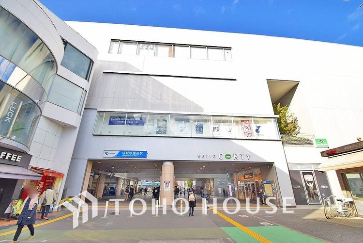 小田急線「成城学園前」駅 距離480m