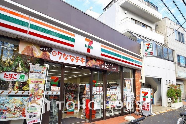 セブンイレブン 世田谷砧3丁目店 距離1200m