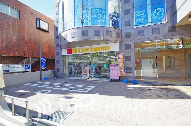 Fit Care Express たまプラーザ駅前店 距離700m