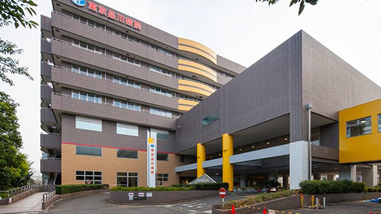 東京品川病院まで998m。企業のための病院から患者さんのための病院として生まれ変わりました。24時間、365日、紹介状をお持ちでなくても、診療いたします。