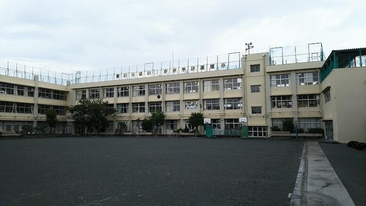 大田区立道塚小学校まで850m。・心ゆたかな子 ・すすんで学ぶ子 ・たくましい子。