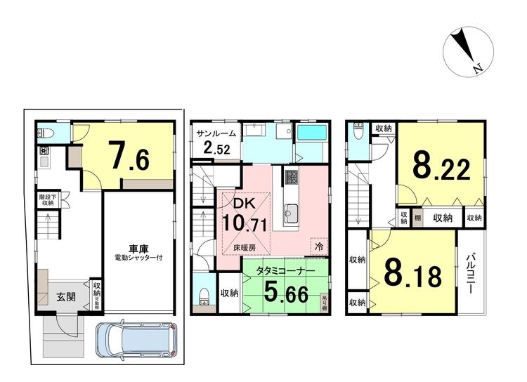 1階にミニキッチンがある他、各階にトイレがあります♪