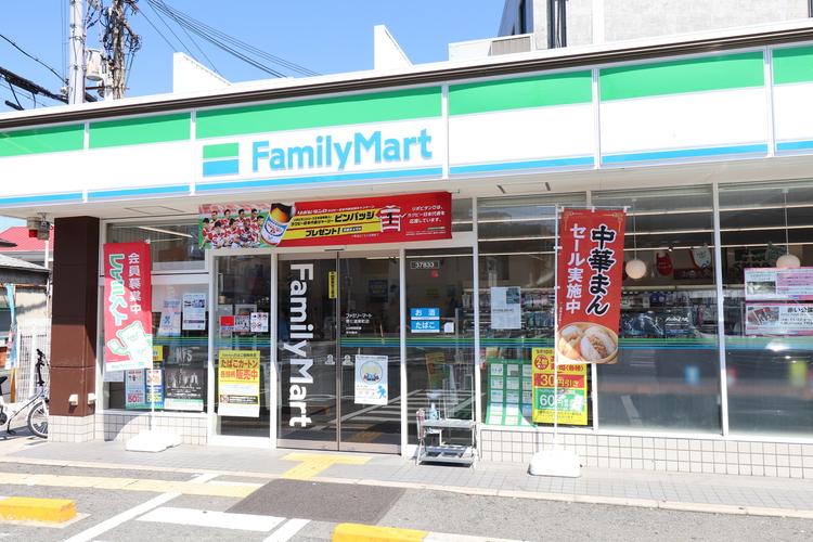 ファミリーマート堺七道東町店 徒歩 約2分(約120m)