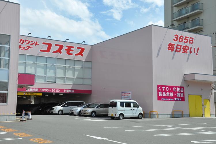 ディスカウントドラッグコスモス七道東町店 徒歩 約2分(約140m)