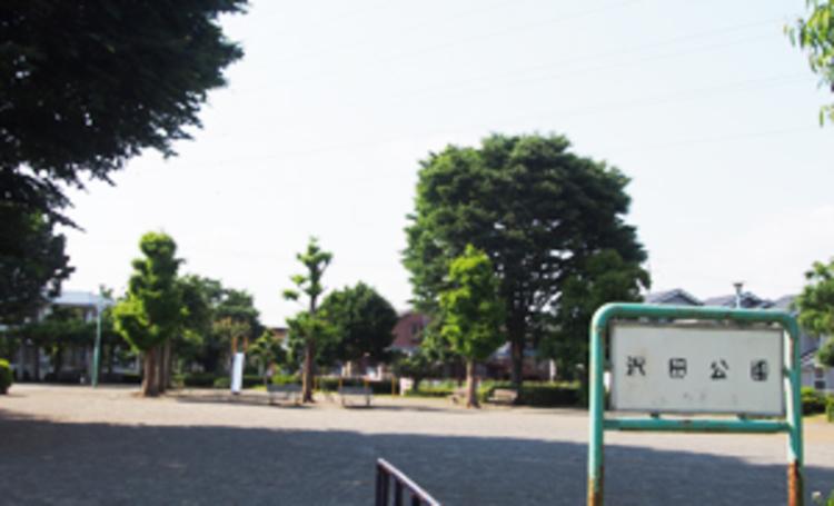沢田公園 1030m
