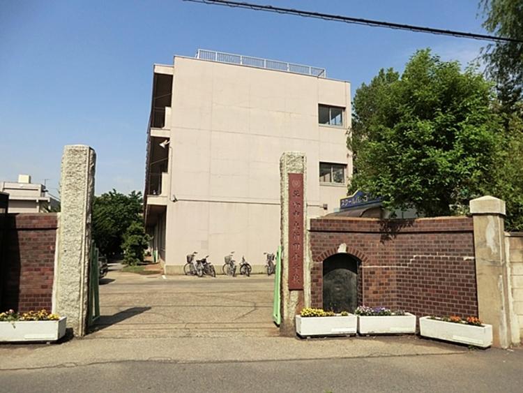 新田小学校 徒歩10分(約780m)