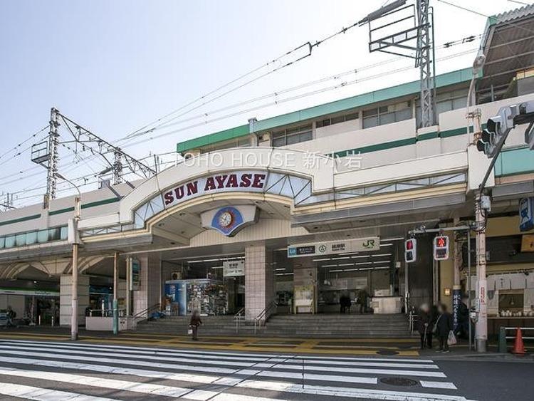 常磐線「綾瀬」駅 720m