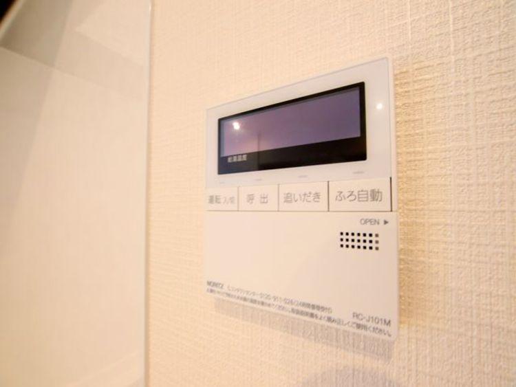 キッチン横にはお風呂のお湯張りや追炊きもワンタッチで可能な給湯システムを採用。