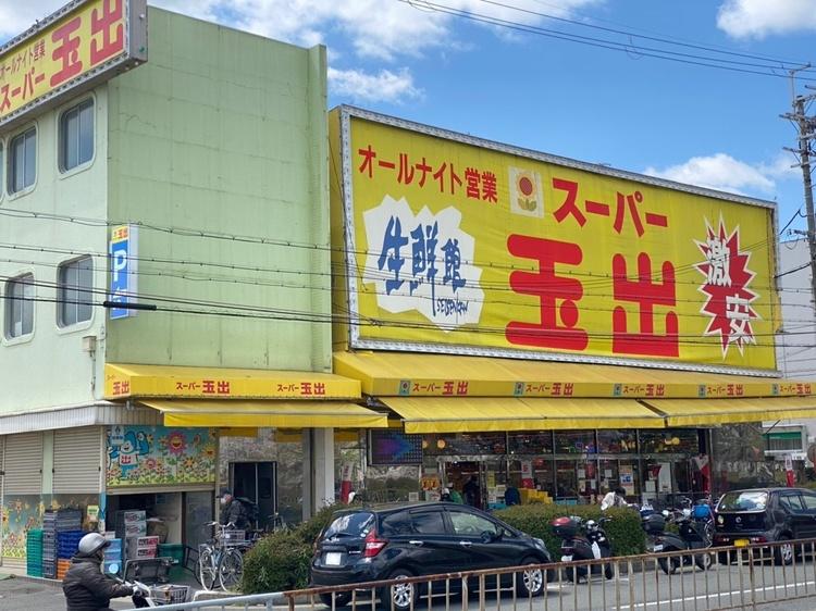 スーパー玉出 御陵店 徒歩 約9分(約700m)