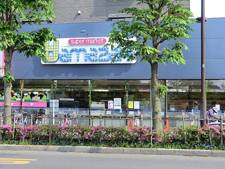 スーパーヤマザキ東久留米西口店 徒歩8分(約600m)