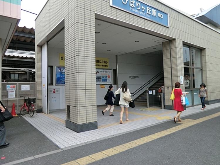 西武鉄道 ひばりヶ丘駅