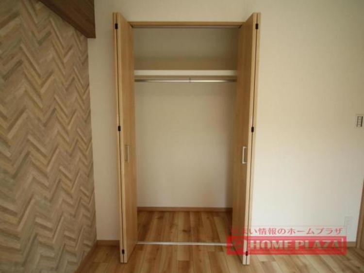 大容量のクローゼット付きでお部屋を広くお使いいただけます。