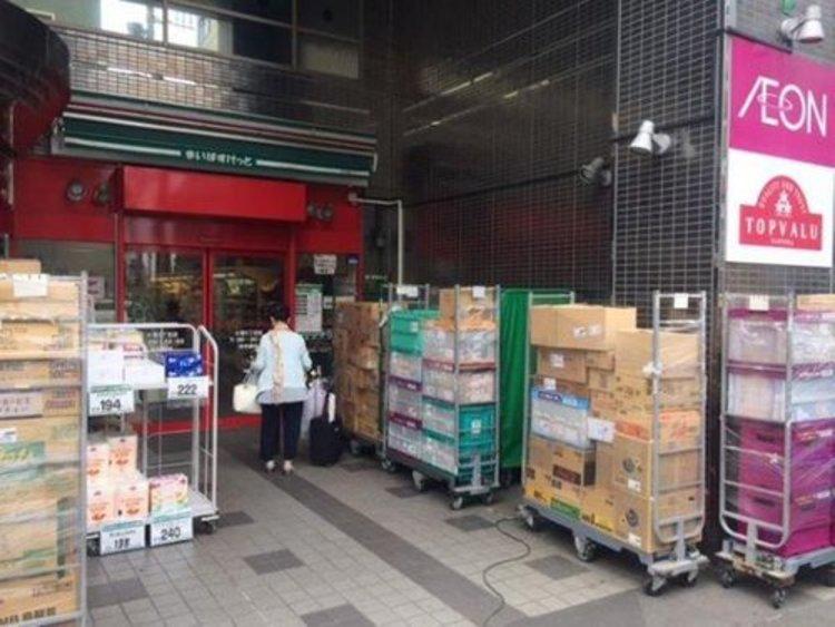 まいばすけっと大塚5丁目店まで120m。イオングループが展開する都市型食料品スーパーマーケット。新鮮な野菜やおいしいお惣菜があります。