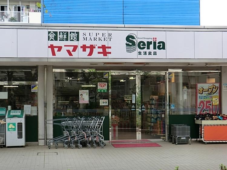 スーパーヤマザキ西久留米店 徒歩12分(約900m)