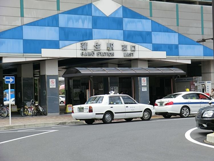 「蒲生」駅 徒歩25分(約2000m)