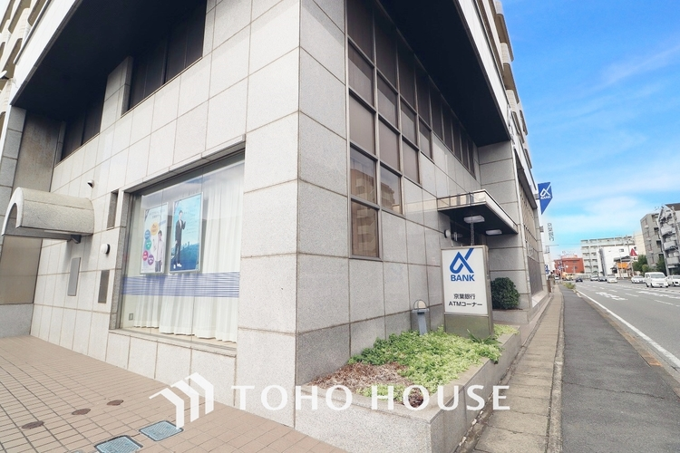 京葉銀行行徳支店:350m