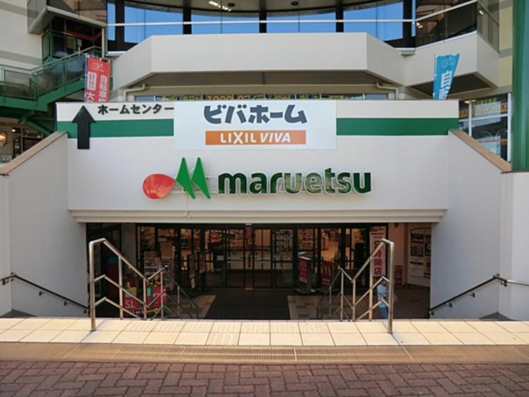 マルエツ川崎宮前店 徒歩15分(約1200m)
