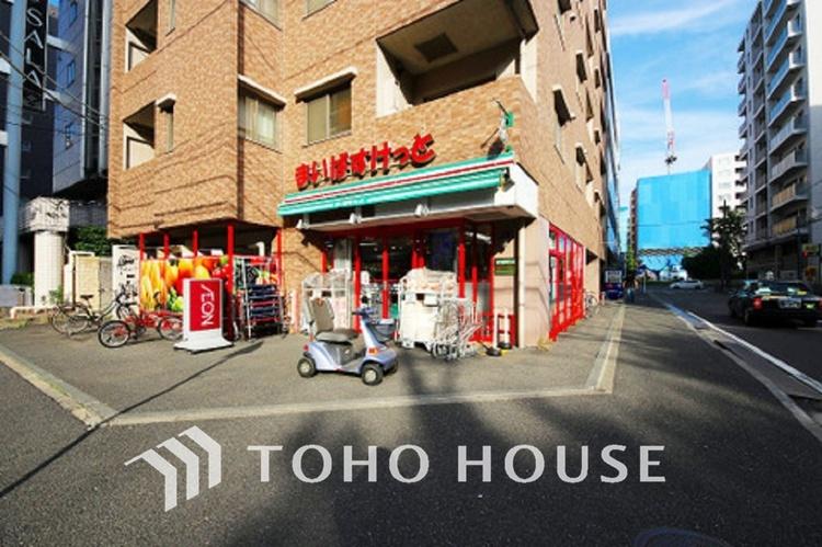 まいばすけっと 新横浜環状2号店 距離1500m