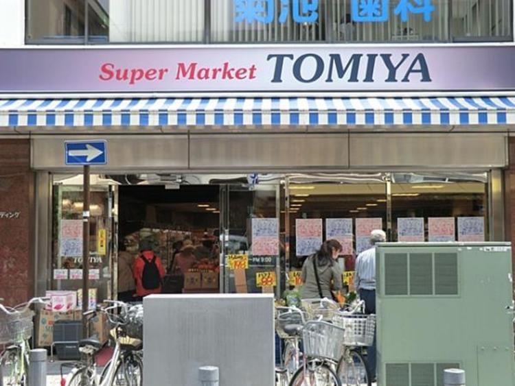 トミヤ鶴見銀座店  800m