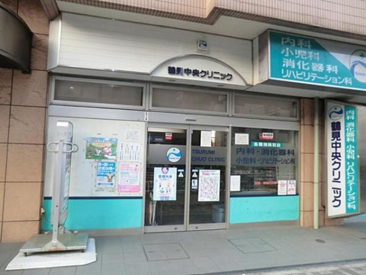 鶴見中央クリニック  470m
