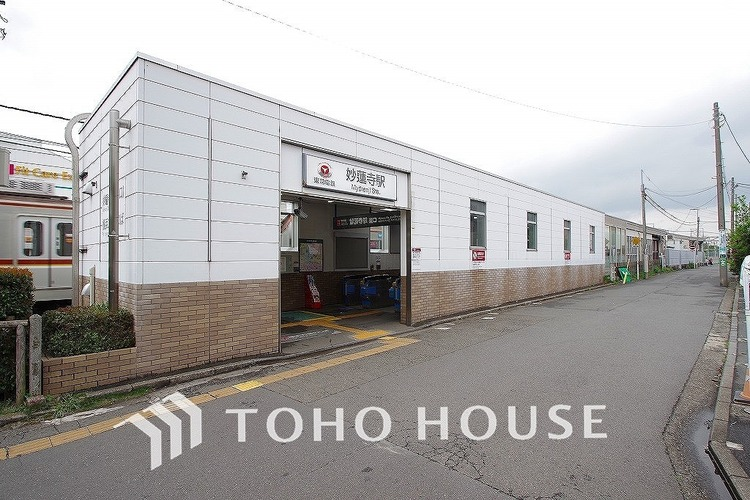 東急東横線「妙蓮寺」駅 距離640m