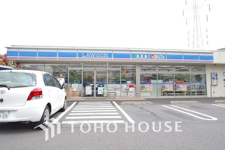 ローソン 横浜西大口店 距離950m