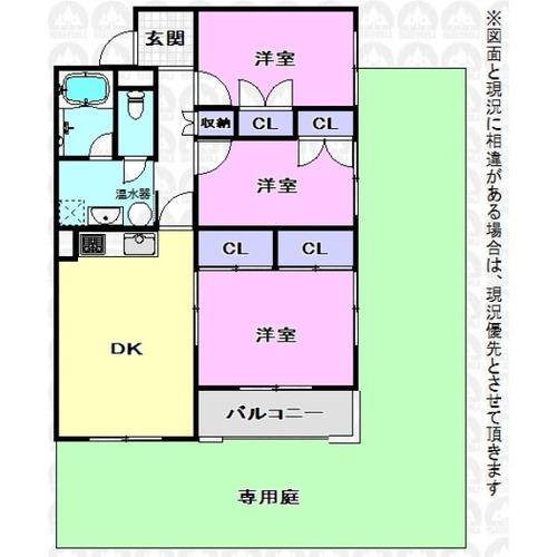 タカギ津田塾マンションの物件画像