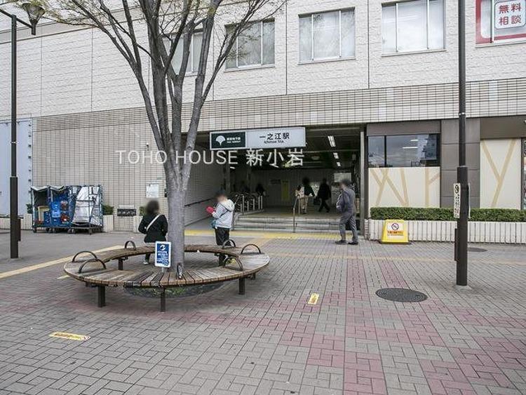 都営新宿線「一之江」駅:1120m