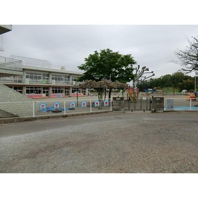 かすみ幼稚園(約385m)