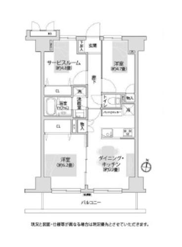 ドラゴンマンション橋本伍番館の画像