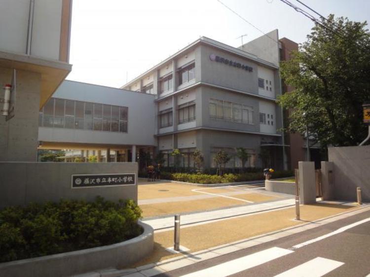 本町小学校 1640
