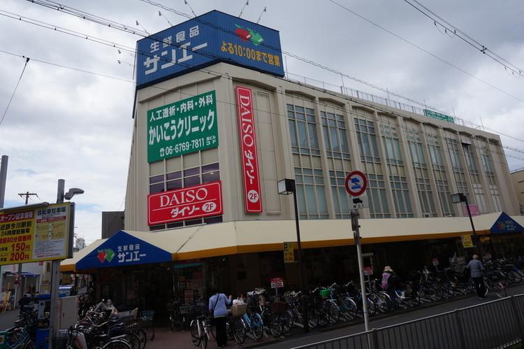 スーパーサンエー今川店 徒歩 約2分(約160m)