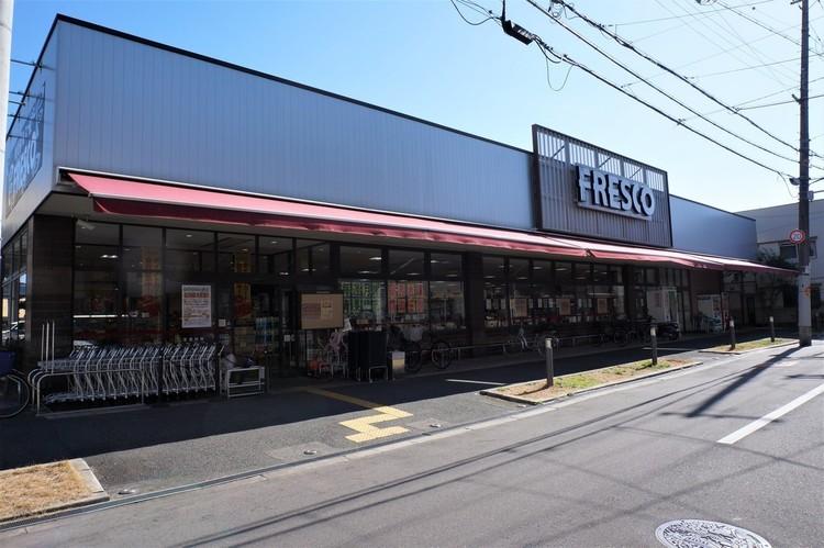 フレスコ駒川店 徒歩 約5分(約360m)