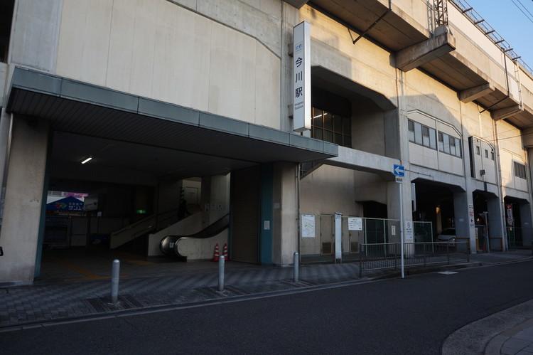 近鉄南大阪線「今川」駅 徒歩 約2分(約160m)