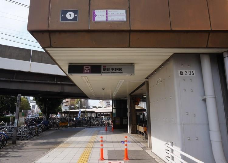 大阪メトロ谷町線「駒川中野」駅 徒歩 約8分(約640m)