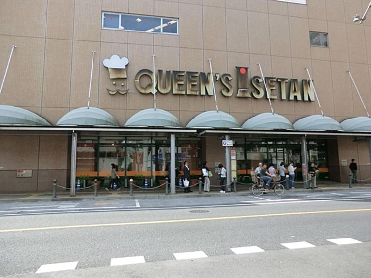 クイーンズ伊勢丹北浦和店 徒歩8分(約640m)