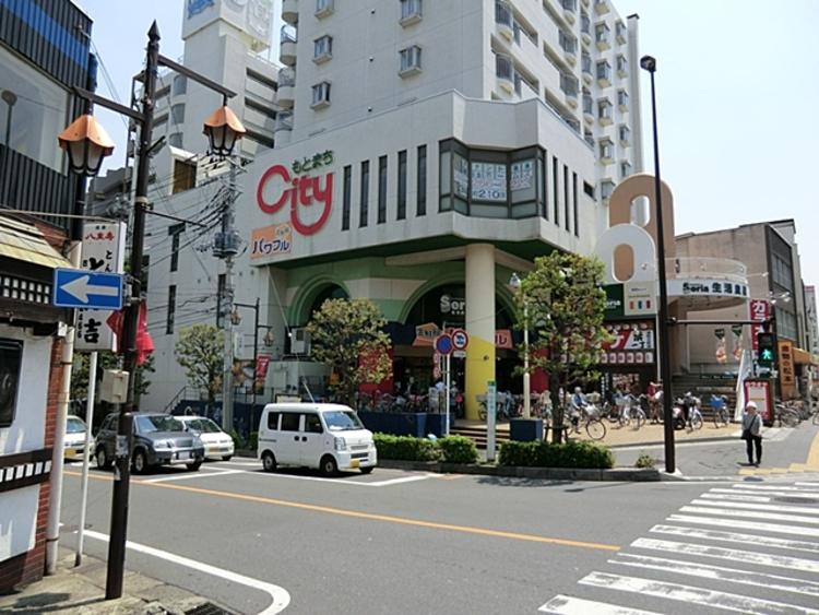 生鮮館パワフル元町店 徒歩11分(約840m)