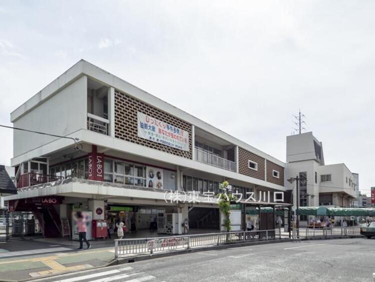 京浜東北・根岸線「蕨」駅 距離320m
